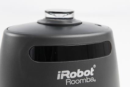 Das robotico iRobot Lighthouse Spezial: Wie funktioniert das?